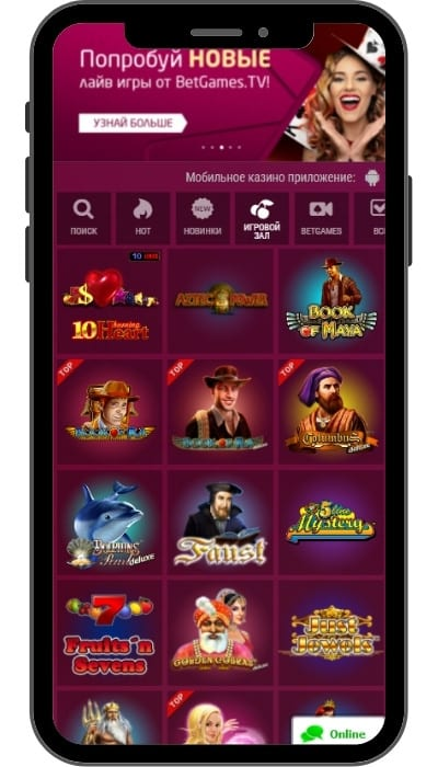 Выбор игр в Synottip kazino