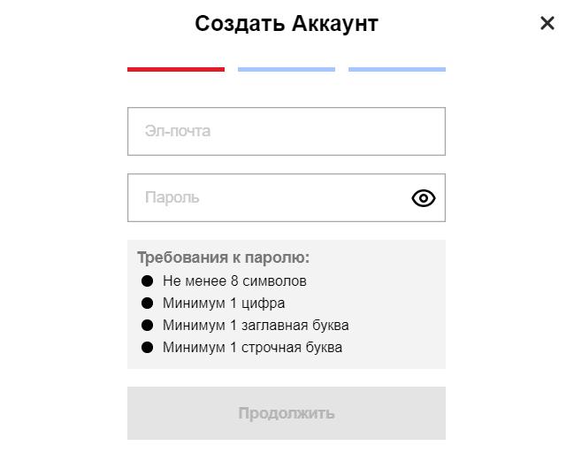 Регистрация в 11-lv